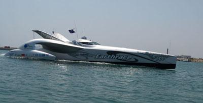 El barco más rápido del mundo en venta